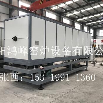连续式HF-RL60.800石墨烯煅烧炉