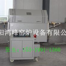 锂电池正极材料-磷酸铁锂--高温气氛回转炉
