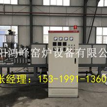 硅炭負極回轉爐--中試爐圖片