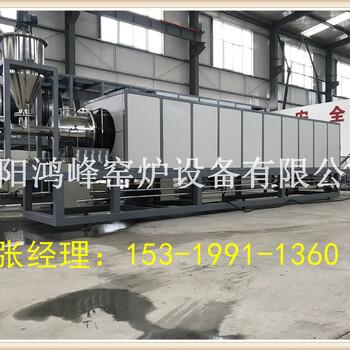 粉末活性炭再生專用回轉爐