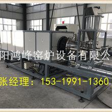 粉末活性炭再生連續式生產回轉爐圖片