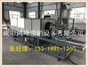 粉末活性炭再生連續式生產回轉爐
