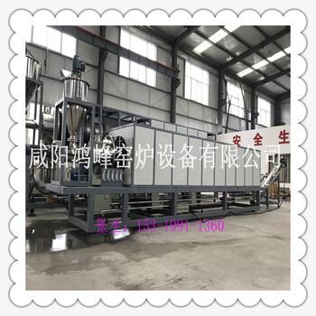 催化劑制備專用回轉爐