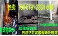 芜湖铅锌矿尾矿泥浆处理设备厂商