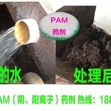 PVC树脂厂污水处理机设备性价比高