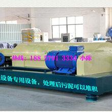 柠檬酸钙污水处理机设备参数齐全