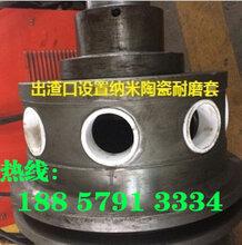 渗滤液污水处理机设备价格