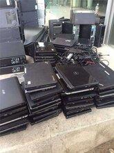黄浦区淘汰打印机回收上门电话-专业处理公司积压办公用品