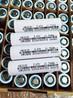 奉贤区电池回收-锂电池回收-18650电池回收