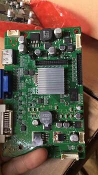 虹口区通讯主板回收-服务器线路板回收-免费上门