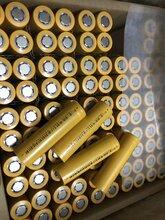 慈溪市锂电池回收-各品牌18650圆柱电池收购专家