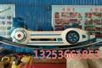 郑州厂家直销极速飞车游乐场亲子游乐娱乐设备