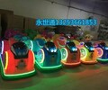 儿童火星战车电瓶车郑州厂家定做电动双人游乐设备