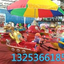 小转车游乐场儿童娱乐娱乐设施图片