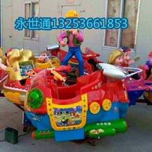 旋转车景区儿童娱乐娱乐设施图片