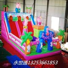淘气堡游乐场儿童娱乐娱乐设施图片