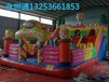 氣包廣場兒童娛樂娛樂設施