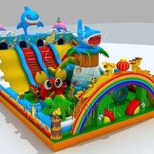 充气城堡景区儿童娱乐娱乐设施图片