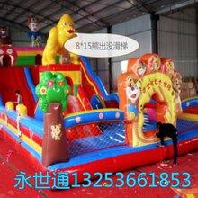 儿童蹦床公园儿童娱乐娱乐设施图片