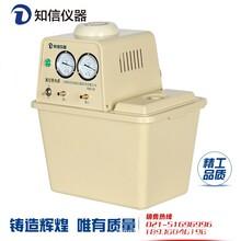 上海知信循環水真空泵SHZ-III水循環真空泵循環水式真空泵圖片