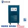 上海知信冷水機實驗室冷水機冷卻液循環機ZX-LSJ-20D(開口型)