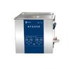 全不锈钢多频超声波清洗机