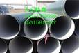 喀什饮用水钢管防腐厂供应商