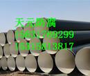 青岛防腐螺旋钢管生产厂家图片