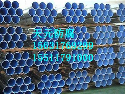 儋州3pe防腐螺旋焊管实体厂