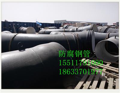 e防腐钢管聚三层结构防护层又称三层pe(e),是近几年从国外引进的先进