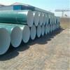 西城环氧粉末防腐钢管