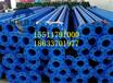 钢套钢直埋保温钢管现货销售.上海市