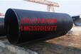 重庆市定制化工环氧煤沥青防腐钢管-国圻管道专业生产欢迎您√