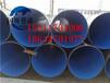 陕西加强级排水用?#36153;?#29028;沥青防腐钢管多少钱