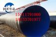 开县2PE/3PE防腐钢管生产厂家√资讯