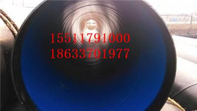 广西定制三布五油防腐钢管-国圻管道制造厂家欢迎您√
