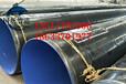 陕西省无缝一布两油防腐钢管厂家-世界工厂网