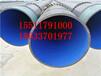 四川省热电厂蒸汽保温管道-国圻管道优质厂家欢迎您√