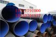 热电厂预埋管蒸汽管道-山西省厂家