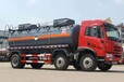 陜汽化工液體運輸車30立方化工運輸車