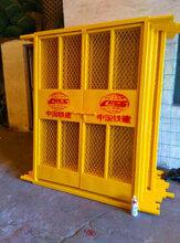 电梯井道护栏电梯护栏门价格施工安全栏优质电梯井道护栏批发/图片