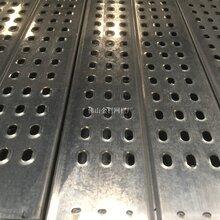 厂家直销不锈钢镀锌冲孔板围挡小区冲孔网沿海护栏围挡板图片