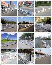 佛山市南海區PV塑鋼C護欄-塑鋼護欄-草坪護欄-圍墻小區護欄廠家圖片