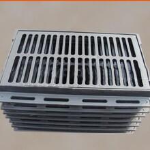 鋼格板供應熱鍍鋅插接鋼格板插接鋼格柵插接溝蓋板插接踏步板工業平臺過路圖片
