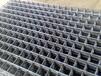 中山建筑工地基坑支护金栏厂供应碰焊黑铁建筑铁网喷锚网