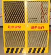 佛山电梯井口门电梯井护栏门升降机护栏门洞口防护门厂家直销图片