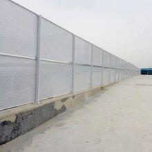 广州施工围闭冲孔板围挡洞洞围闭冲孔板护栏厂家图片