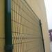 佛山廠家直銷雙邊絲護欄網、傾斜角桃型柱護欄、品質優良,價格優惠