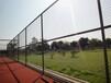 高明勾花网围栏蓝球场护栏菱形编制网防腐耐用美观