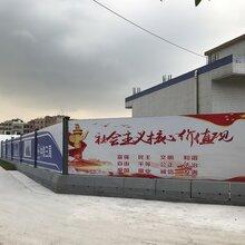 2019广州最新型装配式钢结构围挡中铁专用施工围挡供应商